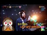 180722 King of Mask Singer Episode 163