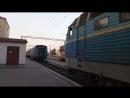 Электровоз ЧС4-201 Заходит под поезд 59 Харьков-Одесса по станциии Полтава-Южная