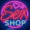 Секс-шоп «ОргазМания» - магазин интимных товаров