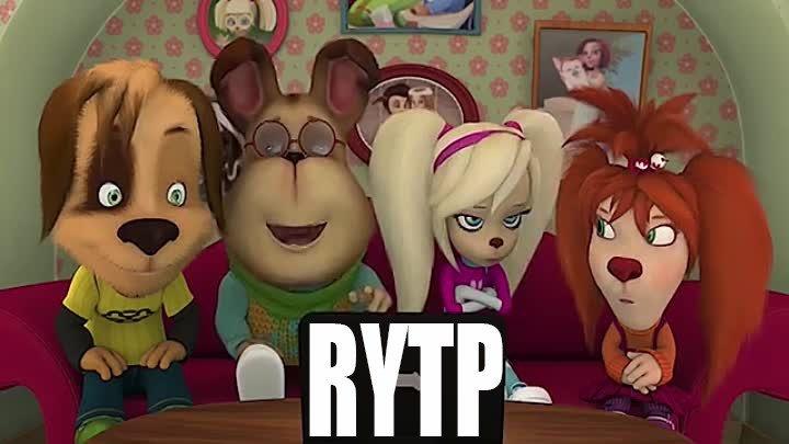 барбоскины обкурились RYTP