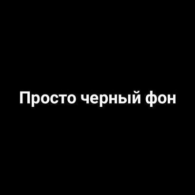Алина Доева