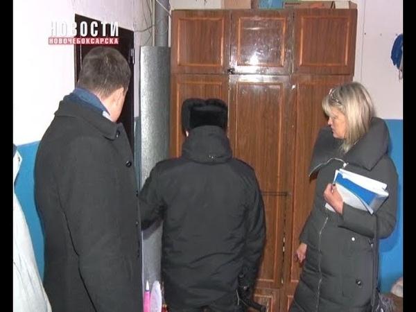 Судебные приставы совместно с представителями МУП «Коммунальные сети г.Новочебоксарска» провели рейд