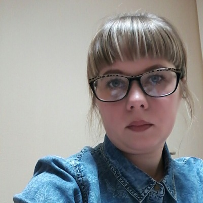Юлия Хайруллина
