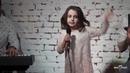 Price Tag (Акустический концерт 20 мая 2018)_Аня