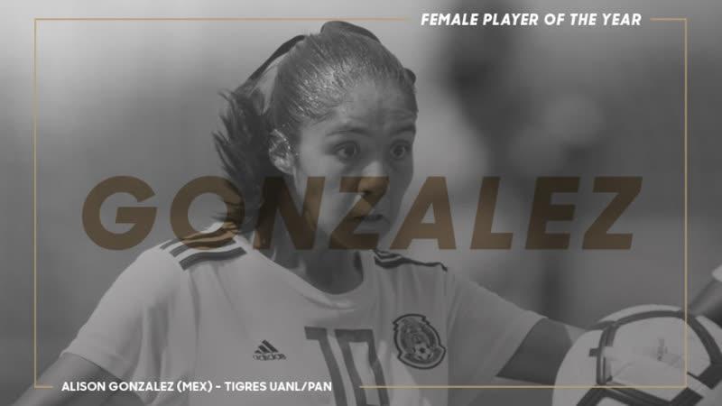 Элисон Гонсалес | CONCACAF Игрок года среди женщин 2018