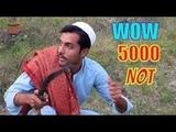 Pashto New Khan Vines Video 5000 Not ne Kamal Kar Deya