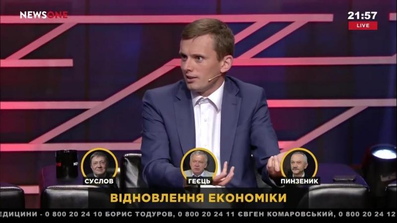 Бортник_ в Украине договорняки и глубокая коррупция заменили собой нормальную по