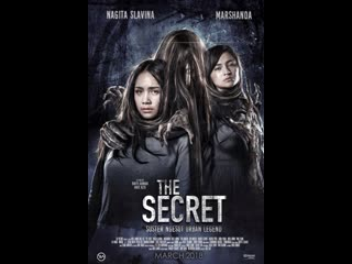 Секрет | The Secret: Suster Ngesot Urban Legend (2018)