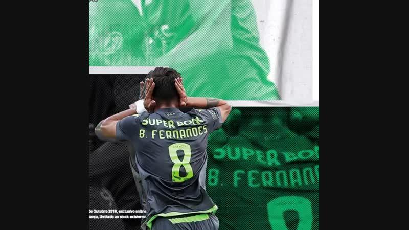 Sporting Clube de Portugal - Loja Verde