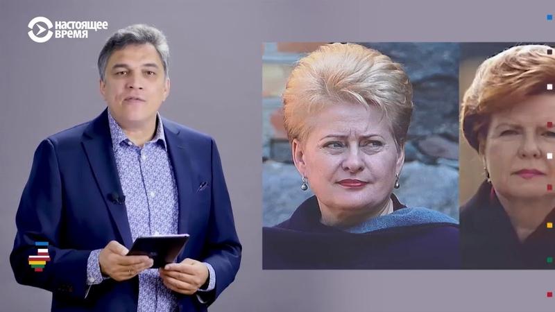 Два референдума и президентские выборы | БАЛТИЯ. НЕДЕЛЯ