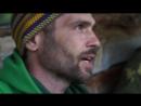 Boroda band - Иванов/Комаровский - Летел туман с горы