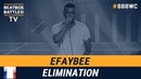 Efaybee from France - Men Elimination - 5th Beatbox Battle World Championship