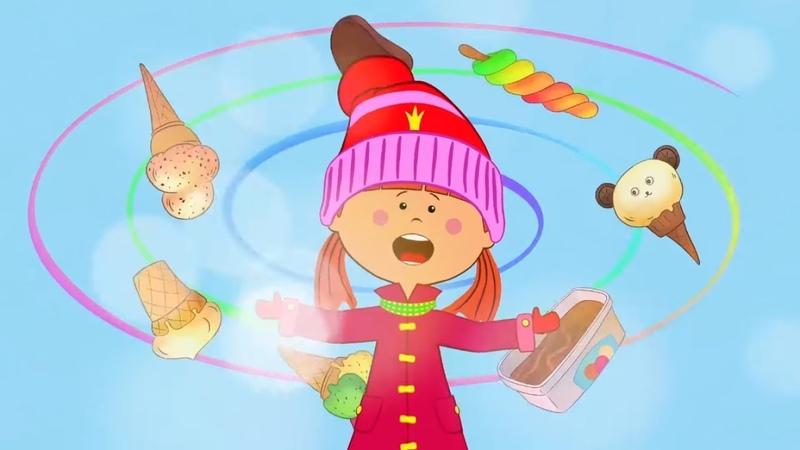 МОРОЖЕНОЕ 🍦 - Ням-ням - Самая веселая песенка Царевны из мультика Зимние забавы - Песни для детей