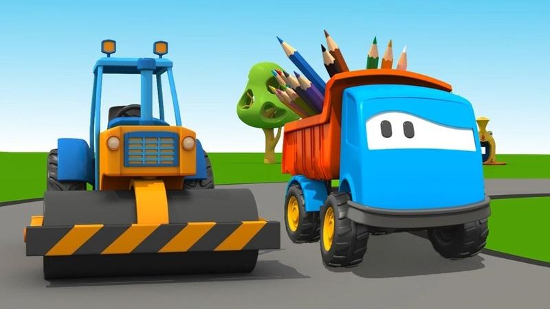 Leo il camion curioso colora un'asfaltatrice - Il mondo dei colori