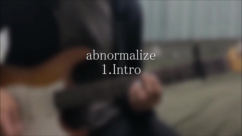 【How to play】 凛として時雨/ abnormalize 弾いてみました(guitar cover) (Ling tosite sigure)