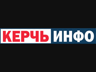 Новости Керчи. 1 ноября 2018 года