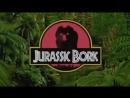 Jurassic Bork Gabe the dog remix (parod. jurassic park)