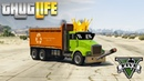GTA 5 Thug Life - Смешные моменты, неожиданные победы и фэйлы ГТА 5 подборки_vpzvod