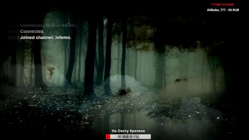 Darkwood Отдыхаем в лесу