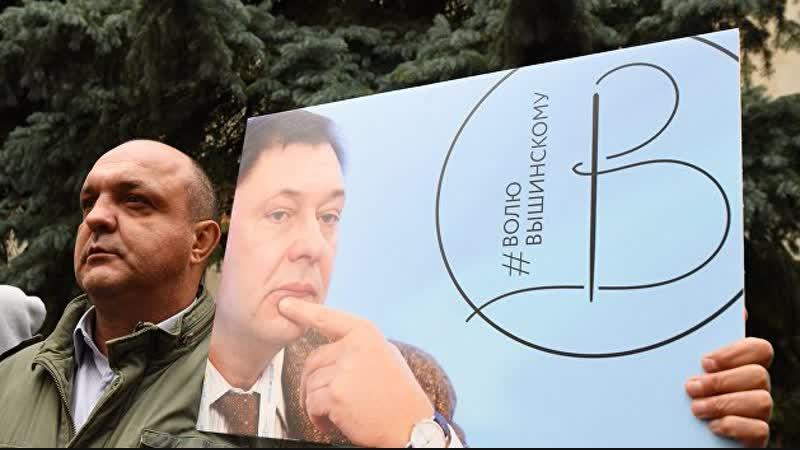 Р Ищенко Бороться за Кирилла Вышинского бороться за всех