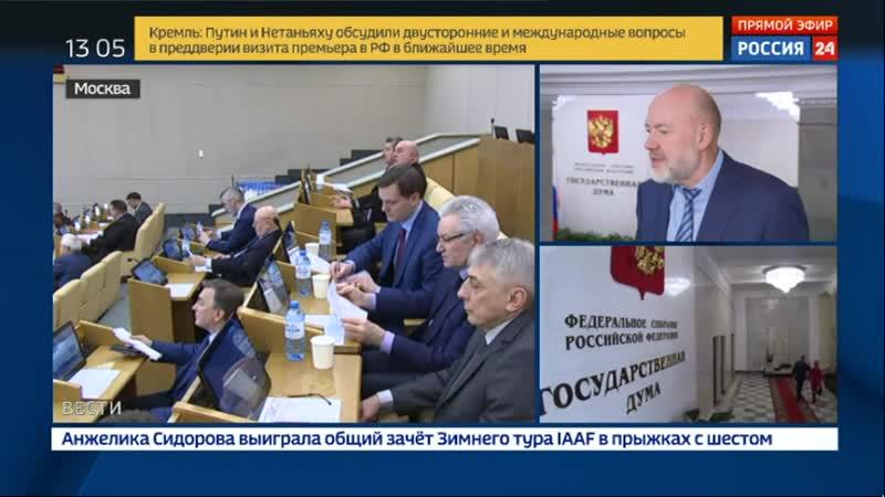 Павел Крашенинников- за «криминальное лидерство» теперь можно получить статью