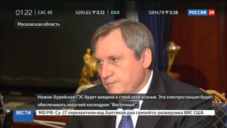 Новости на Россия 24 • Русгидро: Нижне-Бурейскую ГЭС введут в строй осенью
