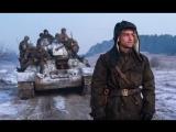 Т-34 (2018) трейлер русский язык HD / Александр Петров /