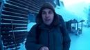 Поездка в Закарпатье 3 Юродивый монах Авель