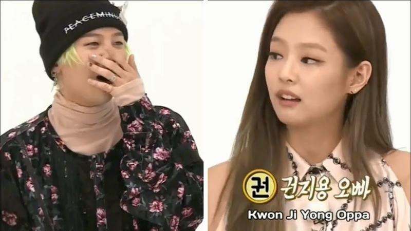 G-Dragon Reacts to Jennie Aegyo