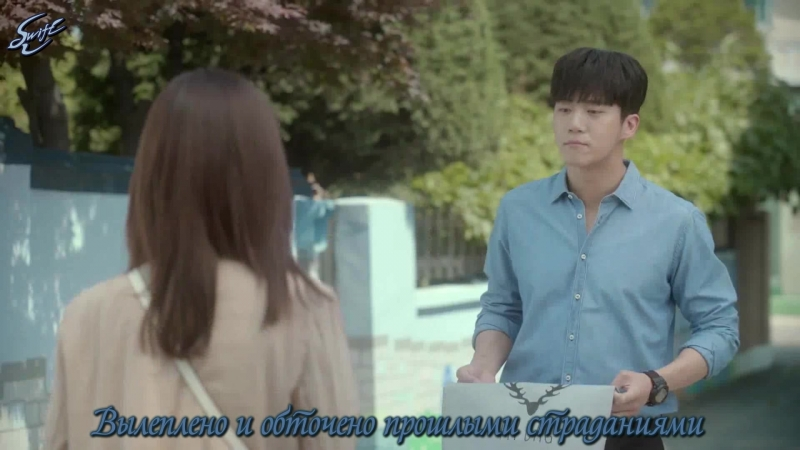 [rus sub] SANCHEZ – YOUR OCEAN (YOUR HOUSE HELPER OST PART 2)