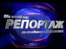 Репортаж с турнира по футболу в ПУПЫШЕВО 07.07.2018