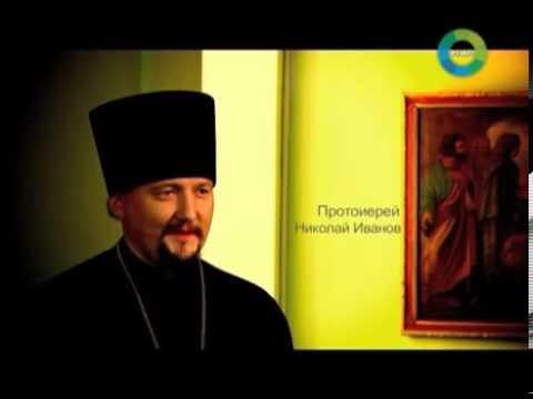 2012г. Чувашия православная. МТРК Мир