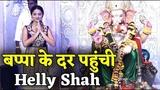 Ganesh Chaturthi Ke Celebration Ka Hissa Bani Tv Actress