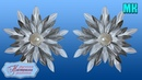 Снежинка Новогодняя Канзаши. Новинка к Новому году. DIY snowflake Christmas kanzashi.