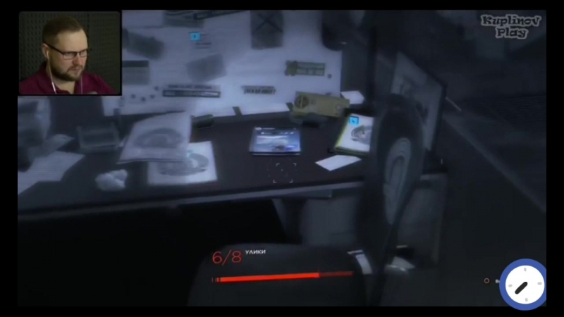 Стул, стол, педофил!