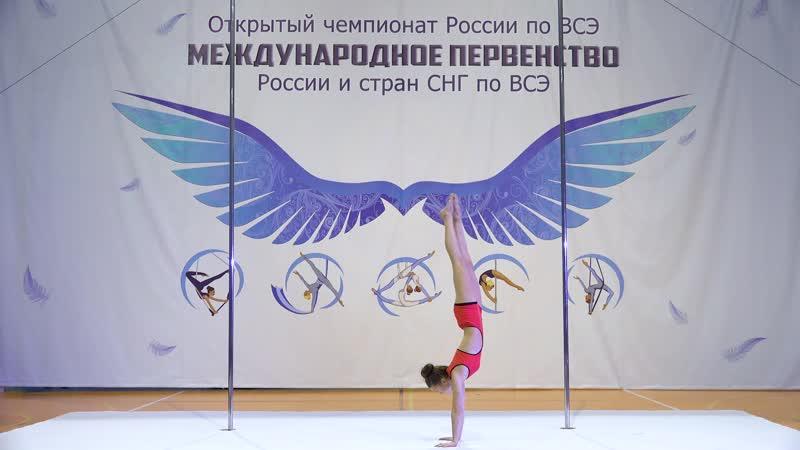 052 Федотовская Алина