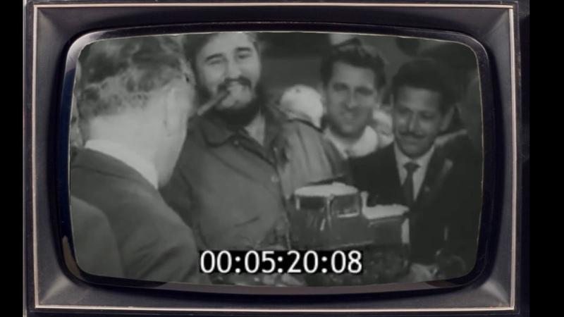 Визит Фиделя Кастро Рус в город герой Волгоград 1963 г