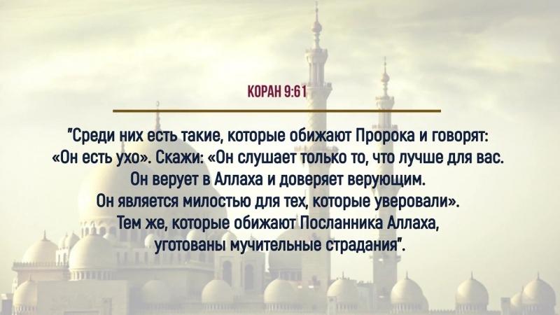 Хусейна убил Пророк Мухаммад - новая версия шиита-могилопоклонника Исама Аль-Имад.mp4