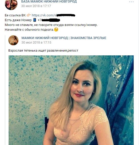 samaya-stariy-zrelie-zhenshini-v-nizhnem-novgorode-dlya-seksa-filmi-seks