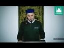 Могильные мучения Ислам хаджи 240p mp4