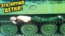 ПРИКОЛЫ В АРМИИ Я РЖАЛ ДО СЛЁЗ Лучшая нарезка армейских приколов