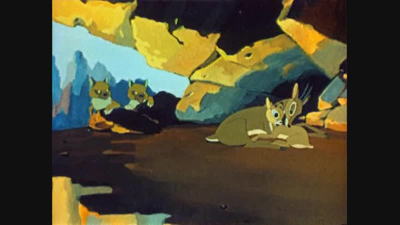 МАЛЕНЬКИЙ ШЕГО 1956 Мультфильм советский для детей смотреть онлайн