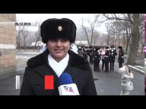 В Кадетском корпусе им. А.В. Захарченко прошла церемония посвящения в кадет. Актуально. 05.12.18