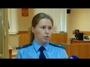 17 09 18 В Ижевске начался суд над женщиной которая обвиняется в крупном мошенничестве