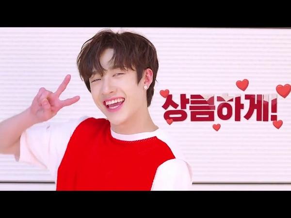 스트레이 키즈 Stray Kids 's Hyunjin I N Bang Chan 미닛 메이드 스파크 Minute Main Sparkling CF