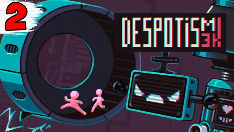 УБИТЬ ВСЕХ ЧЕЛОВЕКОВ! ► Despotism 3k прохождение на русском 2