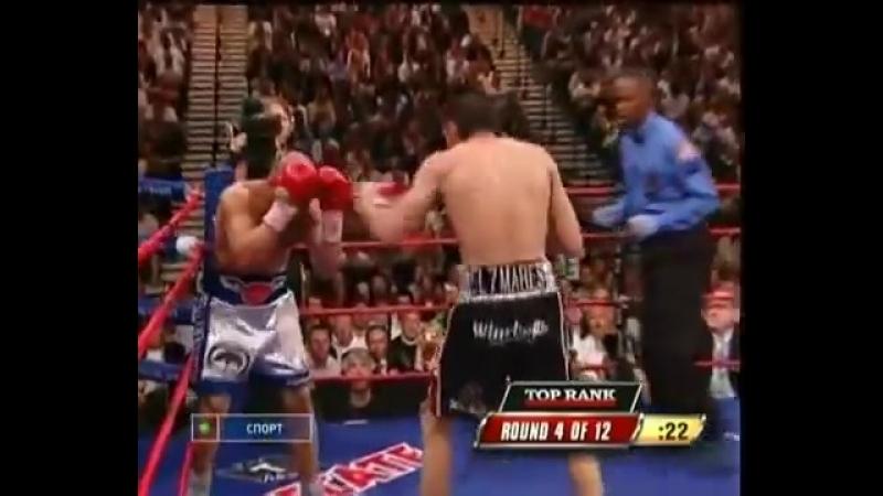 Антонио Маргарито vs Мигель Котто (полный бой) [26.07.2008]