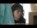 2017 | Код: Синий 3 сезон | Code Blue - 08|10 Субтитры