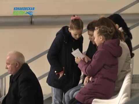 Конаковские фигуристки заняли призовые места на Открытом Первенстве России имени Ирины Родниной
