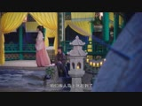 О, мой император 2 сезон 11 серия ( Озвучка Asian Miracle Group )